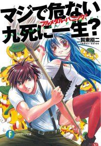 «Стальная тревога!»: мир и герои аниме 30