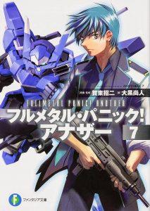 «Стальная тревога!»: мир и герои аниме 31