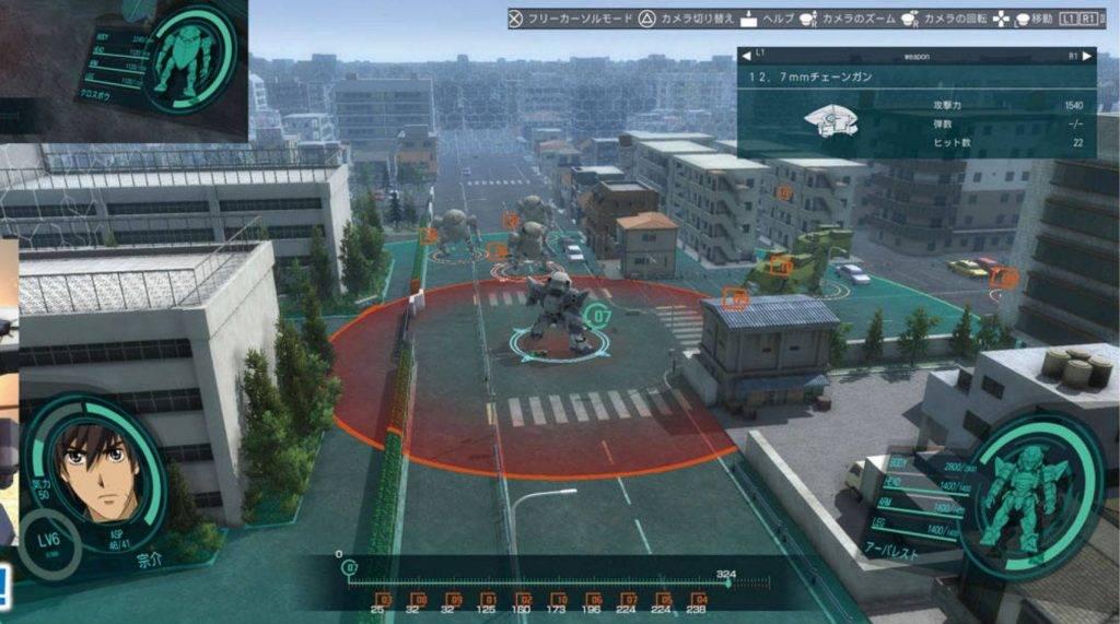«Стальная тревога!»: мир и герои аниме 33