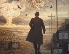Тим Пауэрс «Три дня до небытия»