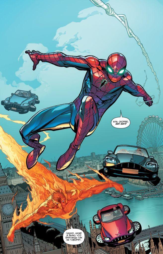 Новые комиксы про Человека-паука на русском 5