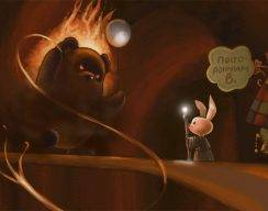 Винни-Пух: Душераздирающее зрелище!