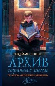 Черновик 359