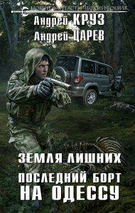 Черновик 361