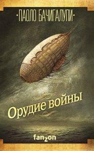 Черновик 365