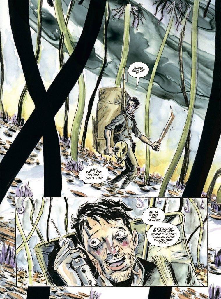 «После смерти» и «Деревья»: фантастические комиксы от Image Comics на русском 1