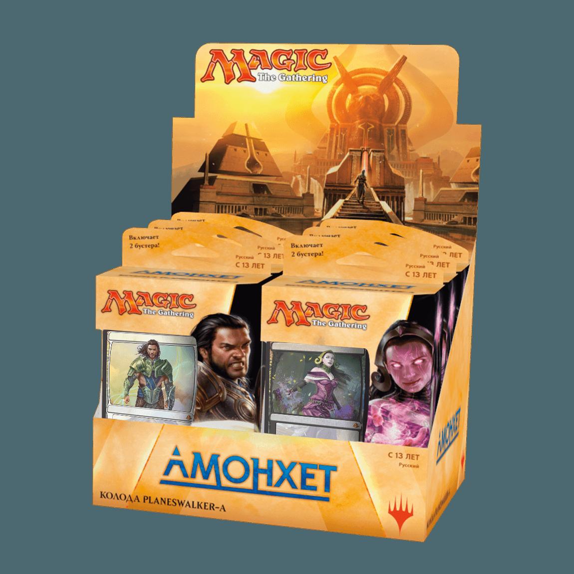 Magic: The Gathering: как начать играть