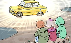 Комикс: «Хронопауза»
