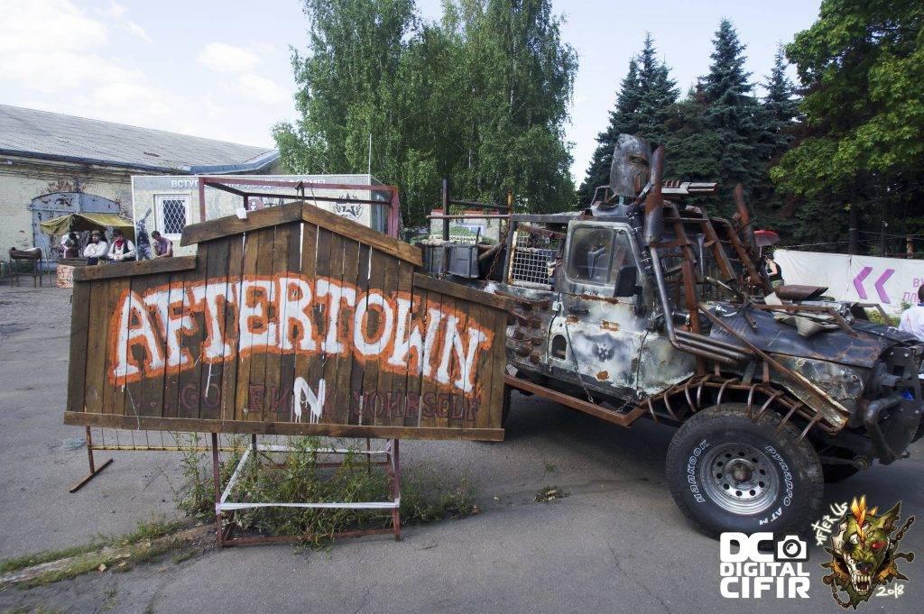 Фестиваль постапокалипсиса Aftertown: безумные фотографии 8