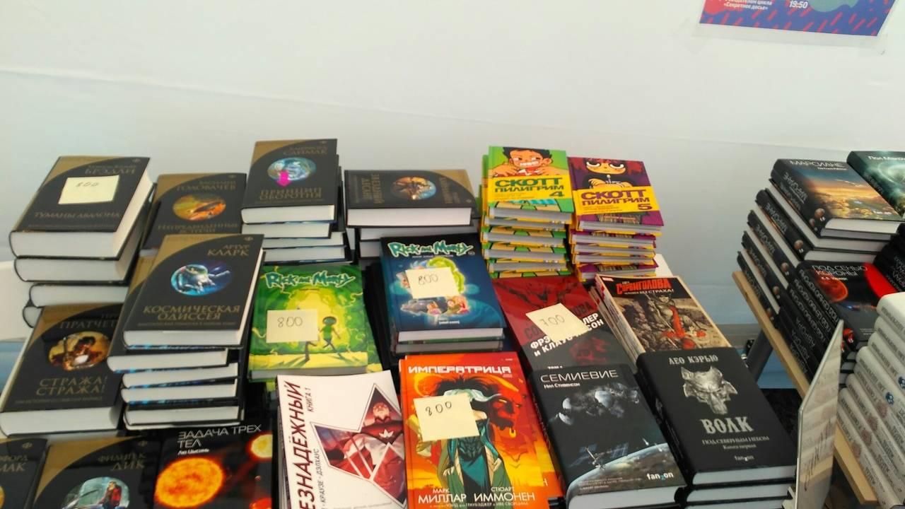 Директор по маркетингу «Эксмо» призвал наполнить корпоративные библиотеки фантастикой