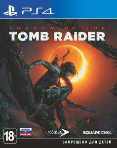 Shadow of the Tomb Raider 2