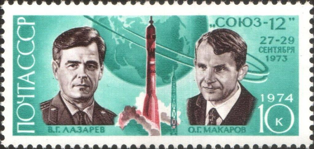 Почему выжили космонавты «Союз МС-10» 6