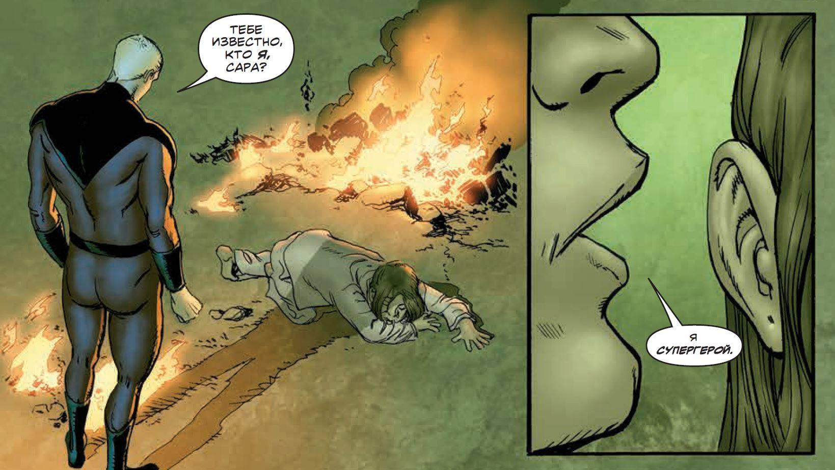 Шесть комиксов, которые переосмыслили супергероику 3