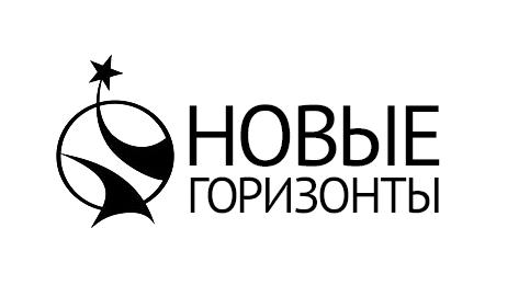 Роман Андрея Ляха «Челтенхэм» получил премию «Новые горизонты»