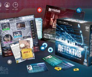 «Детектив. Игра о современном расследовании»