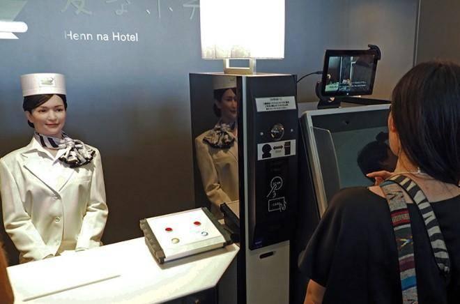 Руководство японского отеля «уволило» половину сотрудников-роботов