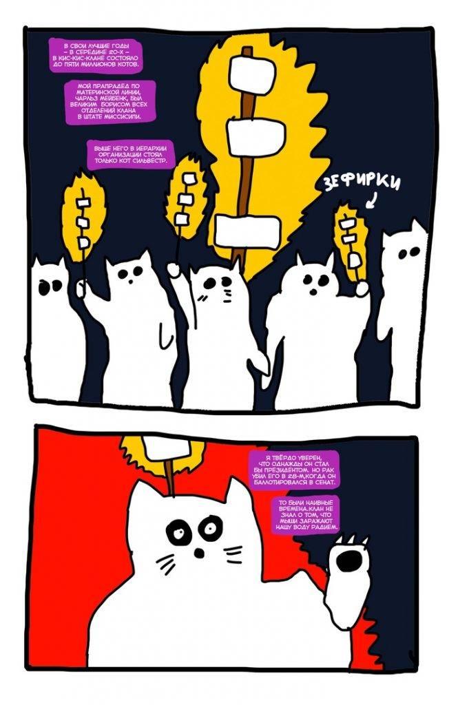 Художник перерисовал удалённую главу из комикса «Дэдпул. MAX» 1