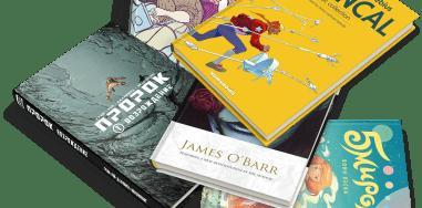 10 самых ожидаемых переводных комиксов 2019 года 1