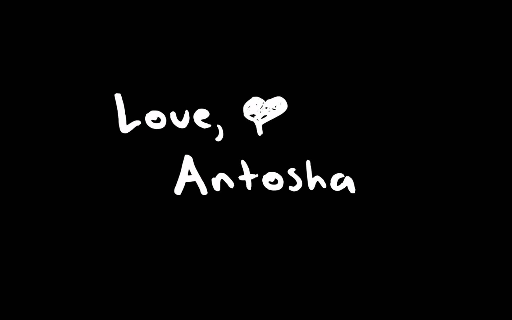 Трейлер документального фильма «Слюбовью, Антоша» – об Антоне Ельчине