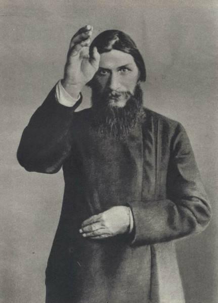 Григорий Распутин, настоящий и фантастический 13