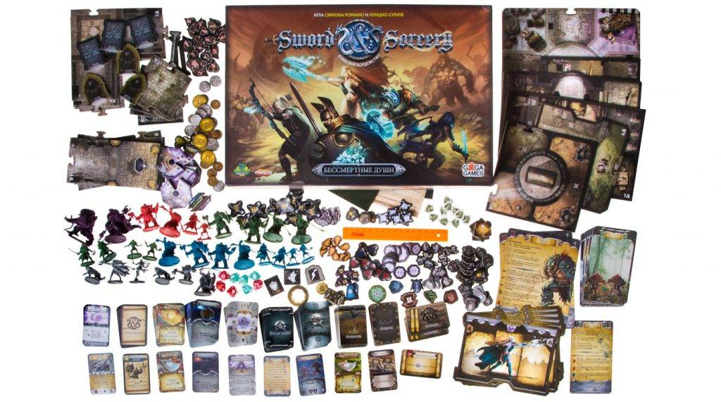 Клинок и колдовство. Sword & Sorcery 1