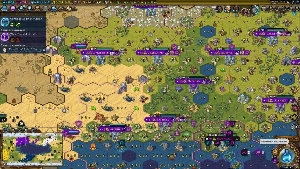 Что нового в Gathering Storm? «Цивилизация» за гранью фантастики 13