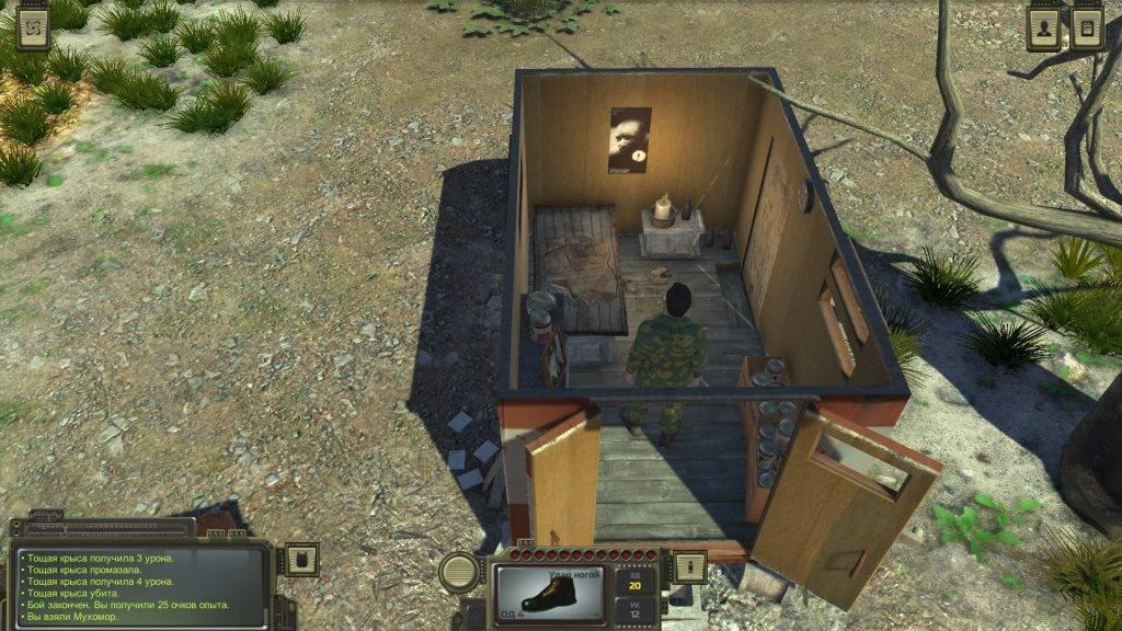 Дом, который построил Гриб. ATOM RPG как образцовый русский Fallout 2