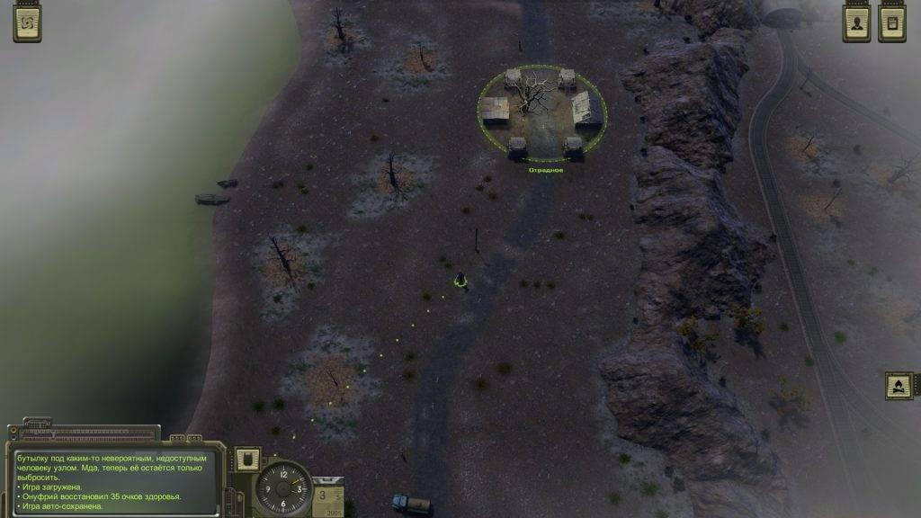 Дом, который построил Гриб. ATOM RPG как образцовый русский Fallout 4
