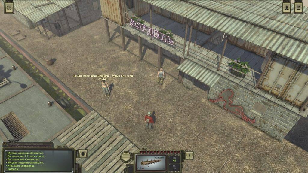 Дом, который построил Гриб. ATOM RPG как образцовый русский Fallout 8