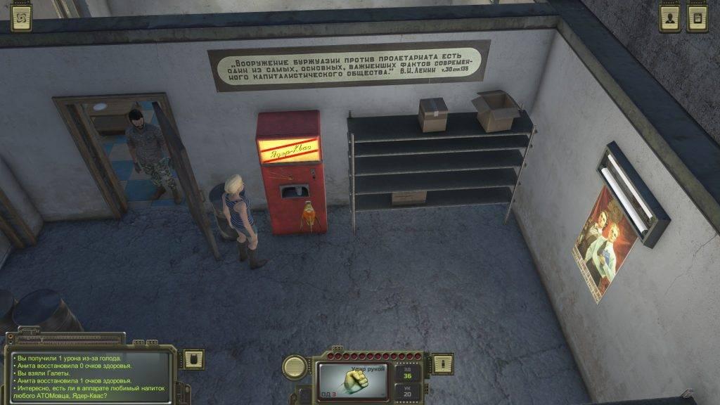 Дом, который построил Гриб. ATOM RPG как образцовый русский Fallout 11