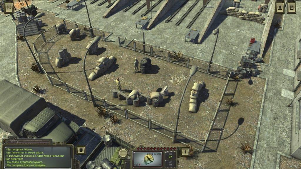 Дом, который построил Гриб. ATOM RPG как образцовый русский Fallout 12
