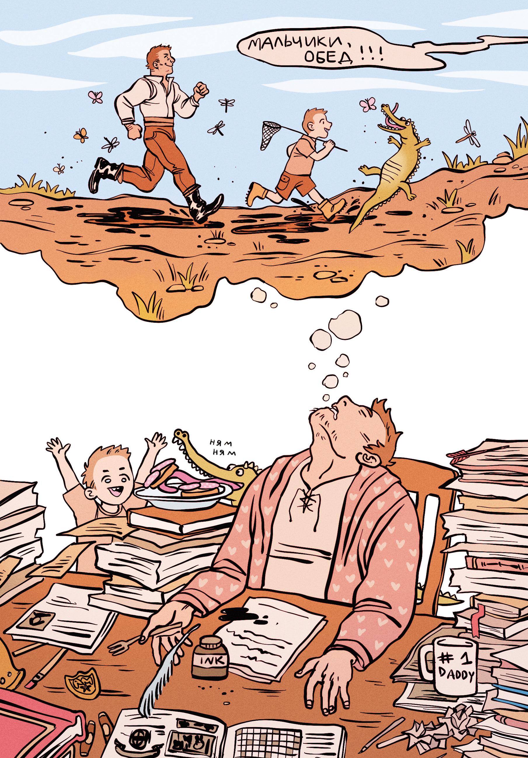 Арт: открытка Ринсвинду, газета Анк-Морпорка и другие прекрасные фан-иллюстрации к «Плоскому миру» Терри Пратчетта 2