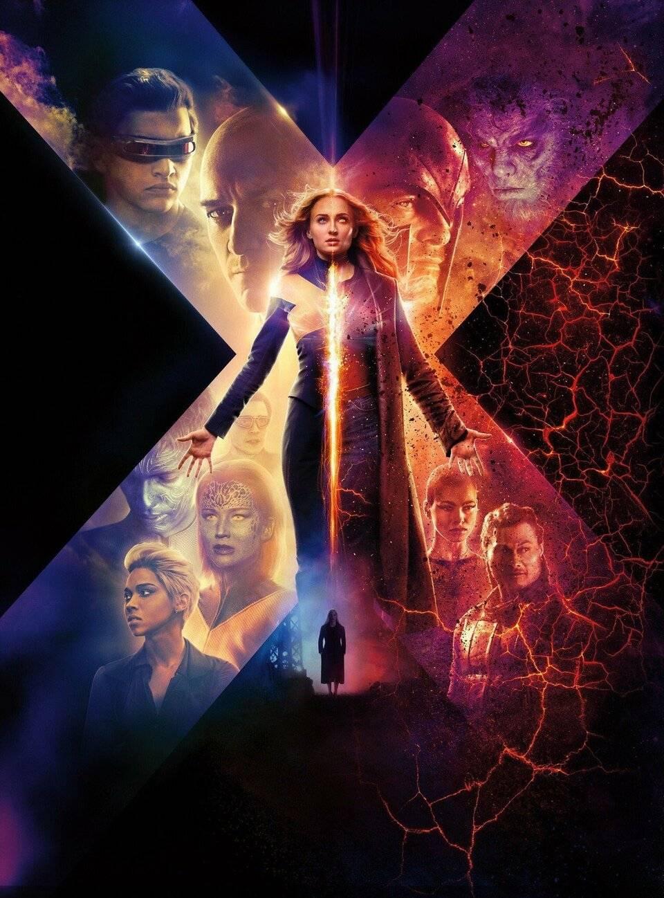 Второй трейлер «Людей Икс: Тёмный Феникс» 1