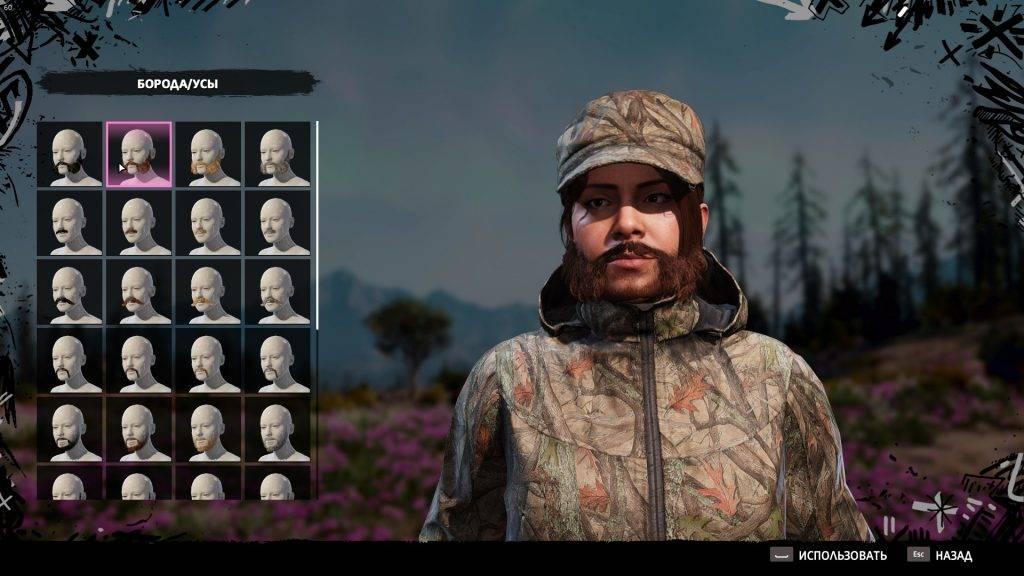 Far Cry New Dawn. Атомный рейв 2