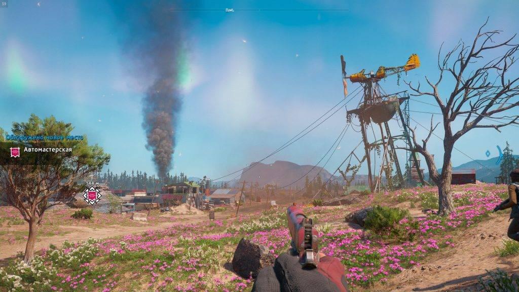 Far Cry New Dawn. Атомный рейв 3