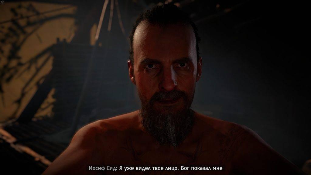 Иосиф Сид и концовки Far Cry 5 и New Dawn 14