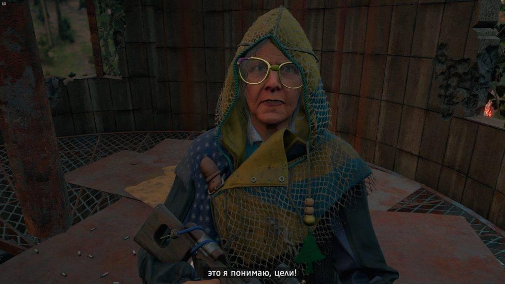 Far Cry New Dawn. Атомный рейв 6