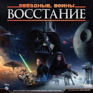 Настолка «Звёздные войны: Восстание». Помогите Дарту Вейдеру дожить до старости! 5