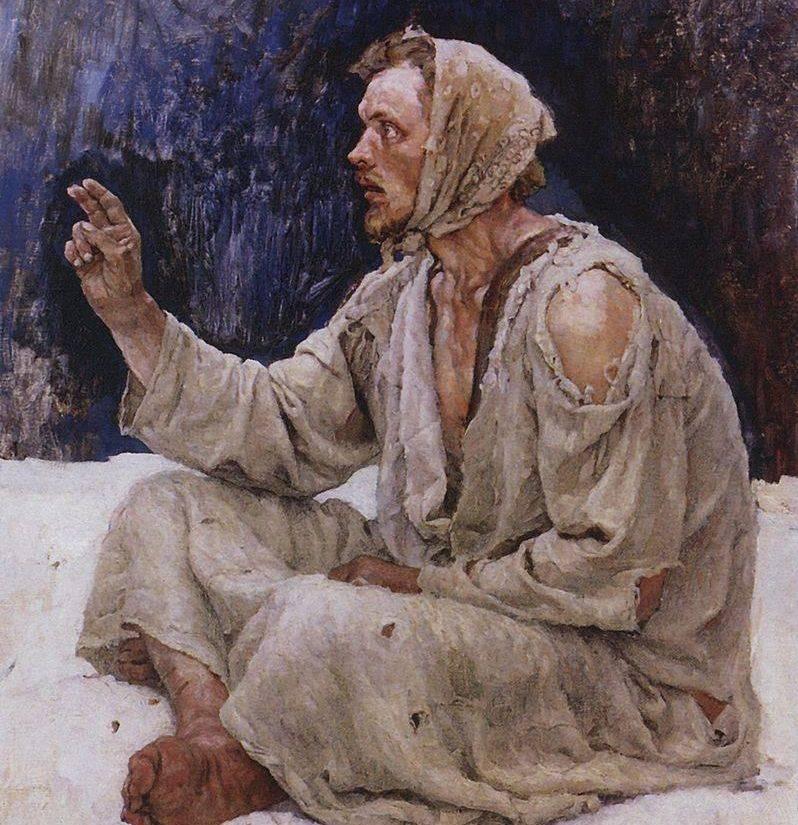 Бедлам, лоботомия и цепи: жуткая история психиатрии 13
