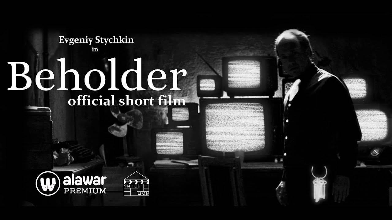 Короткометражка: Beholder — экранизация игры про суровую жизнь управдома-стукача