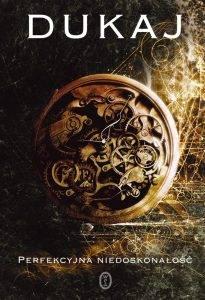 Яцек Дукай «Идеальное несовершенство»: роман о пост-человечестве и третьем поле 1