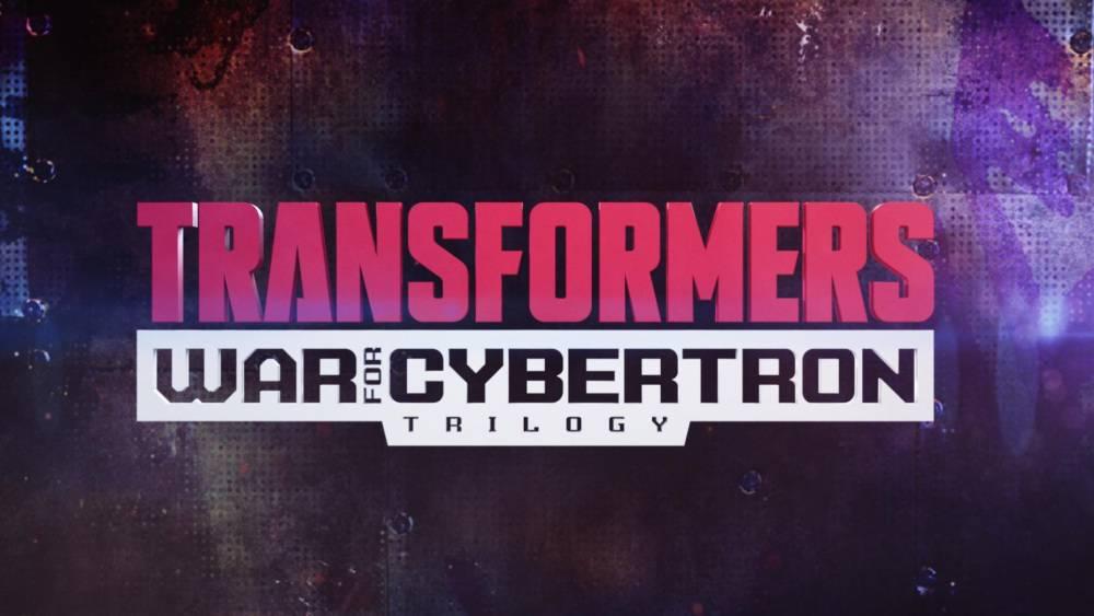 Netlix выпустит мультсериал «Трансформеры: Война за Кибертрон»