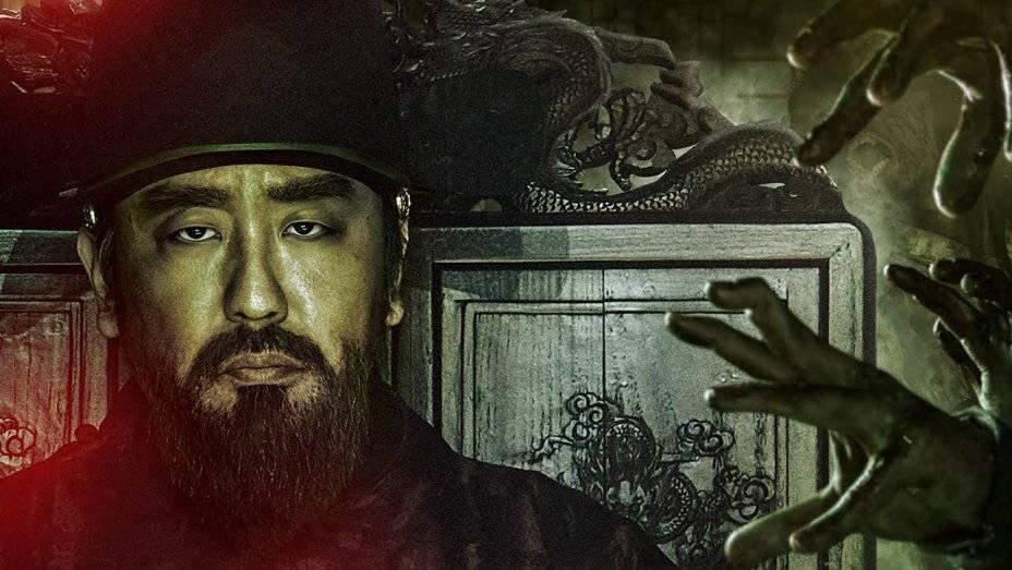 «Королевство»: сериал про историю Кореи... и зомби!