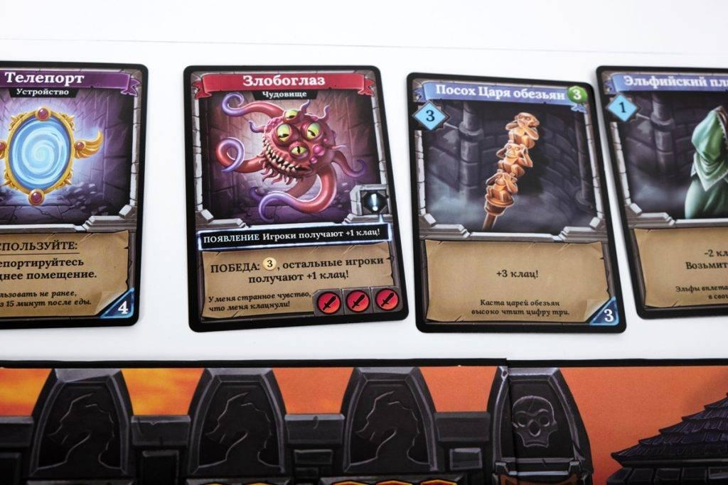 Настолка «Кланк! Подземное приключение»: как выжить вору в драконьем логове 9