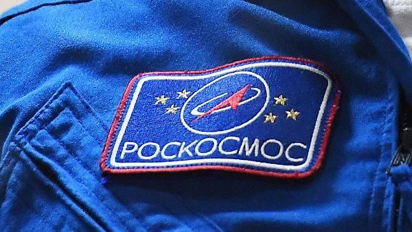 «Роскосмос» отправит туристов к МКС