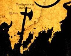 Алекс Маршалл «Пепел кровавой войны»: финал масштабной гримдарк-эпопеи