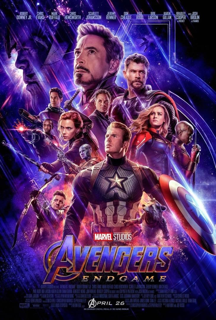 Первый расширенный трейлер «Мстители: Финал» 1