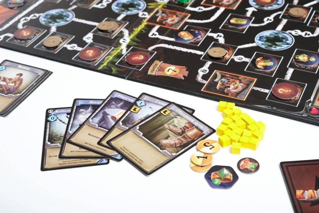 Настолка «Кланк! Подземное приключение»: как выжить вору в драконьем логове 7
