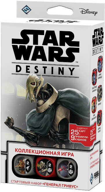 Hobby World выпустили новый сет ККИ Star Wars: Destiny «Сила единства» — одновременно со всем миром 1