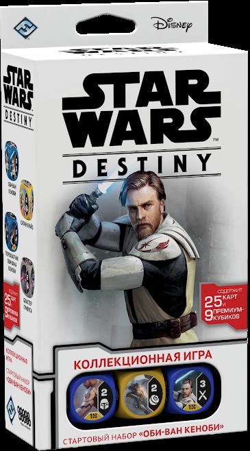 Hobby World выпустили новый сет ККИ Star Wars: Destiny «Сила единства» — одновременно со всем миром 2